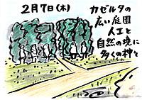 Mx4500fn_20130212_215942_008