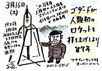 Mx4500fn_20130317_005716_002
