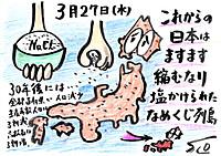 Mx4500fn_20130331_231211_003