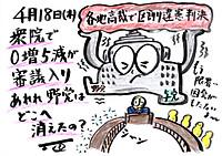Mx4500fn_20130425_160657_003