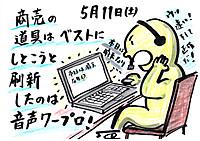 Mx4500fn_20130514_192407_004