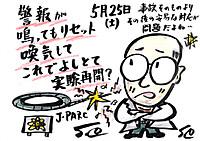 Mx4500fn_20130530_175259_002