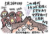 Mx4500fn_20130530_175259_003
