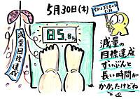 Mx4500fn_20130603_212356_003