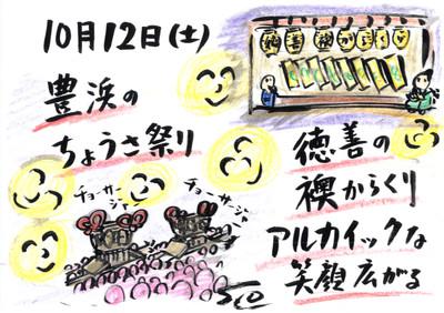 Mx4500fn_20131018_122936_002