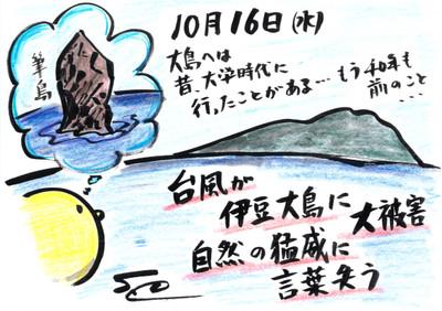Mx4500fn_20131021_102738_002