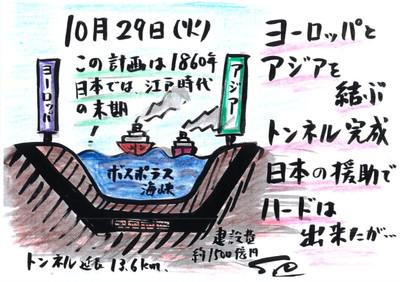 Mx4500fn_20131102_220704_003