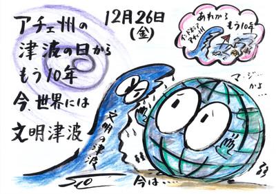 Mx4500fn_20150102_144246_001