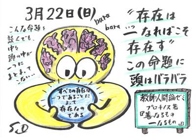 Mx4500fn_20150327_121247_003