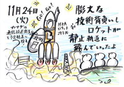 Mx4500fn_20151130_122510_002