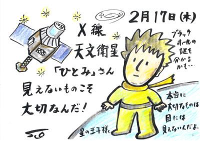 Mx4500fn_20160224_142009_002