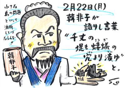 Mx4500fn_20160227_125102_004