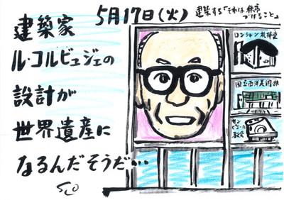 Mx4500fn_20160525_215139_001