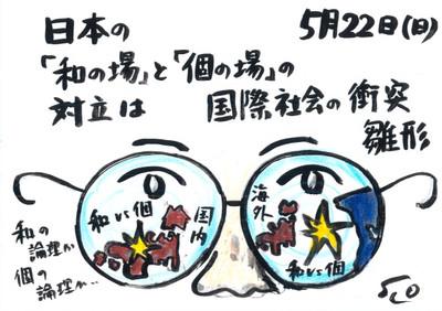 Mx4500fn_20160527_003905_002