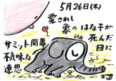 Mx4500fn_20160531_001002_002