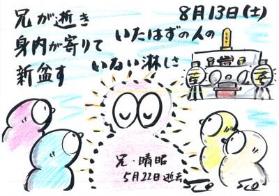Mx4500fn_20160826_145039_001