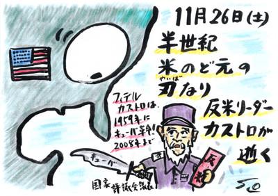Mx4500fn_20161208_113431_002