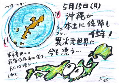 Mx4500fn_20170524_194820_001
