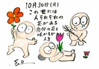 Img20061030