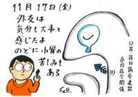 Img20061117