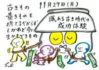 Img20061127_1