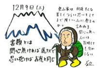 Img20061209