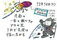 Img20061214