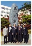 日韓議員連盟・21世紀委員長宋永吉議員のご地元訪問