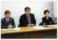 「日本・パレスチナ友好議員連盟」総会