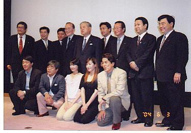 映画「ロード88」試写会の開催