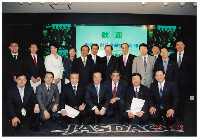 財政金融委員会 東京証券取引所・JASDAQ視察