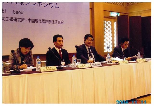 調和型文明をめざす 韓中日 国際シンポジウム